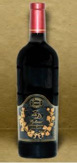 ZD Wines Cabernet Sauvignon Reserve 2014 Red Wine